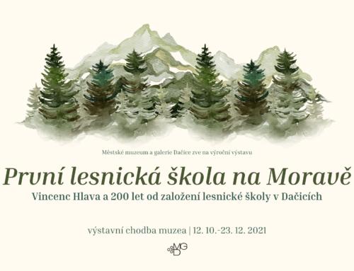 První lesnická škola na Moravě